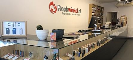 Rookwinkel Den Haag
